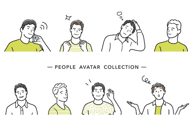 Ensemble d'avatars masculins vector illustration dessins au trait simples isolés sur fond blanc