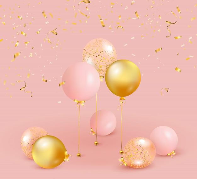 Ensemble de ballons roses, dorés avec des confettis dorés.