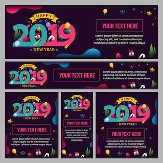 Ensemble bannière, affiche et gabarit orné d'un numéro branché pour la célébration du nouvel an 2019