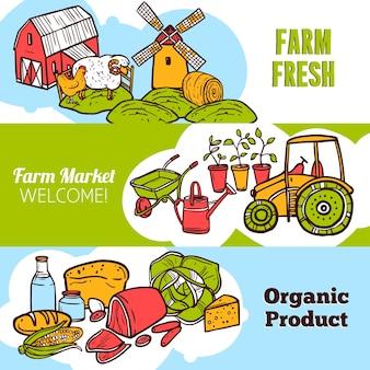 Ensemble de bannière d'agriculture