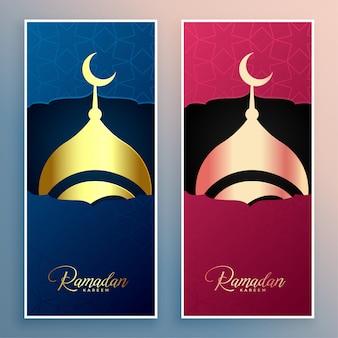 Ensemble de bannière de conception de mosquée ramadan karim