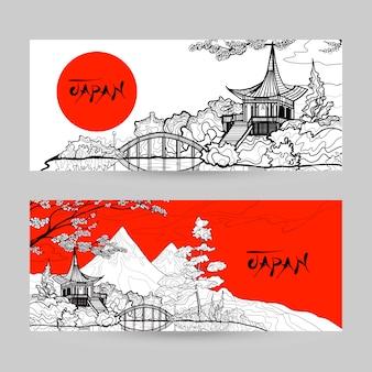 Ensemble de bannière du japon