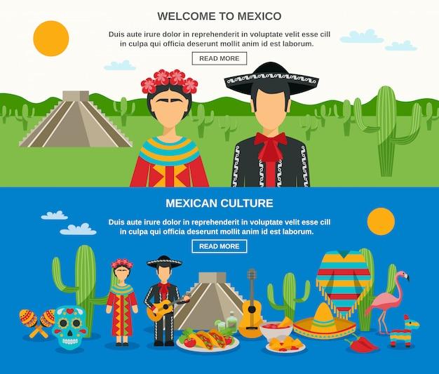 Ensemble de bannière du mexique