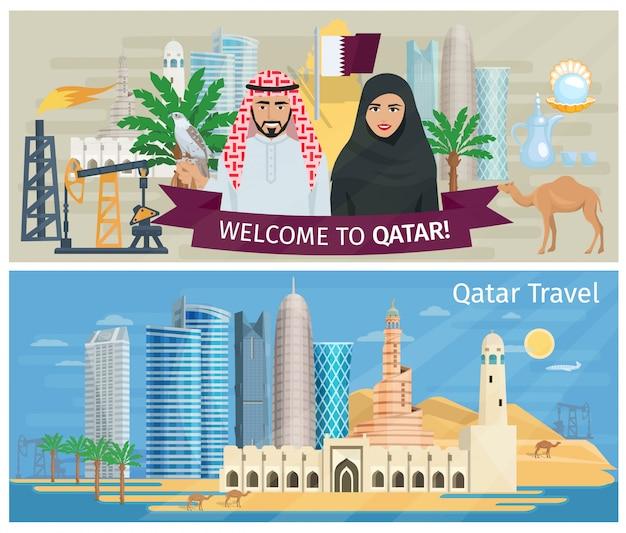 Ensemble de bannière du qatar
