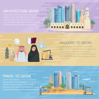 Ensemble de bannière horizontale du qatar