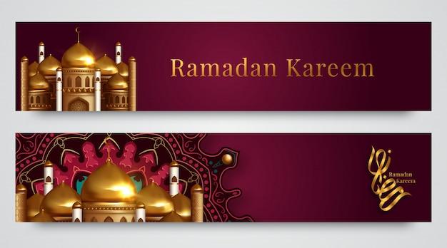 Ensemble de bannière horizontale ramadan kareem, avec lanterne et mosquée. illustration
