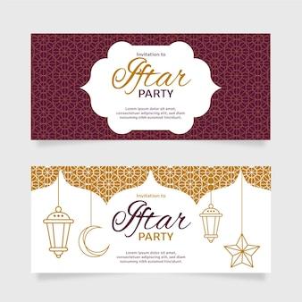 Ensemble De Bannière Iftar Plat Vecteur gratuit
