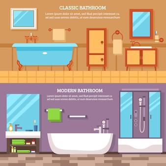 Ensemble de bannière intérieur de salle de bain