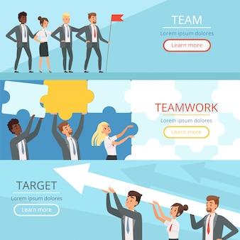 Ensemble de bannière de modèle de travail d'équipe commerciale