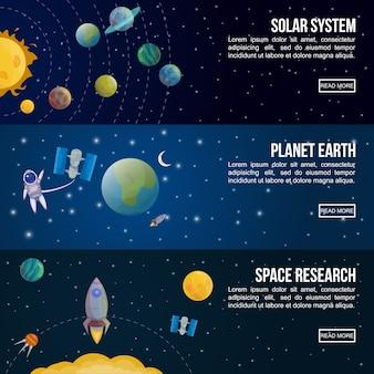 Ensemble de bannière de l'univers de l'espace coloré