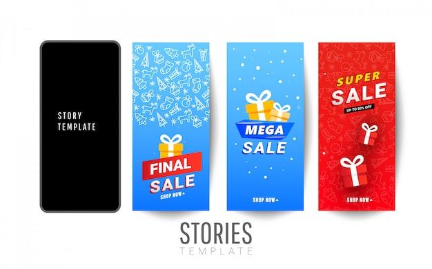 Ensemble de bannière de vente histoires de noël avec des boîtes de cadeau surprise rouge et neige