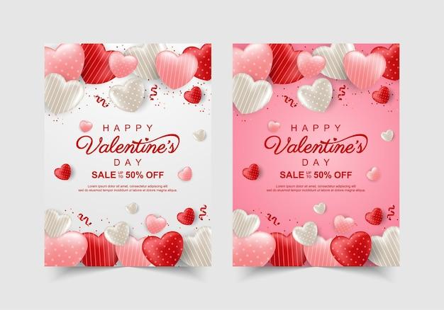 Ensemble de bannière de vente saint valentin avec coeur doux. modèle de promotion et d'achat