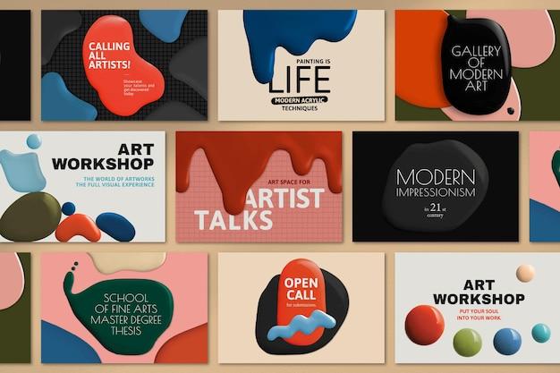 Ensemble de bannières d'annonces d'événements colorés de vecteur de modèle de peinture de couleur moderne