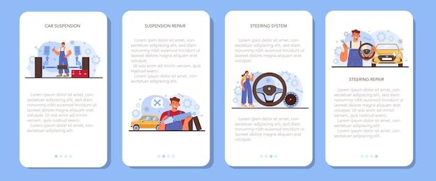 Ensemble de bannières d'applications mobiles de service de réparation de voitures, composants automobiles