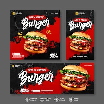 Ensemble de bannières burger délicieux frais de restaurant alimentaire moderne et élégant pour post de médias