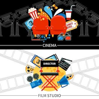 Ensemble de bannières de cinéma