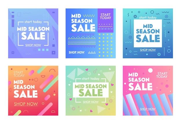 Ensemble de bannières colorées avec un dessin géométrique abstrait pour la vente de mi-saison.