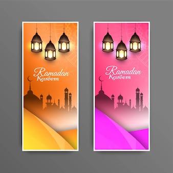 Ensemble de bannières décoratives ramadan kareem