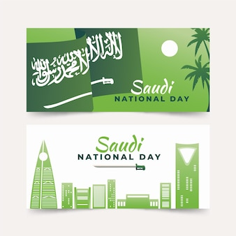 Ensemble de bannières dégradées de la fête nationale saoudienne