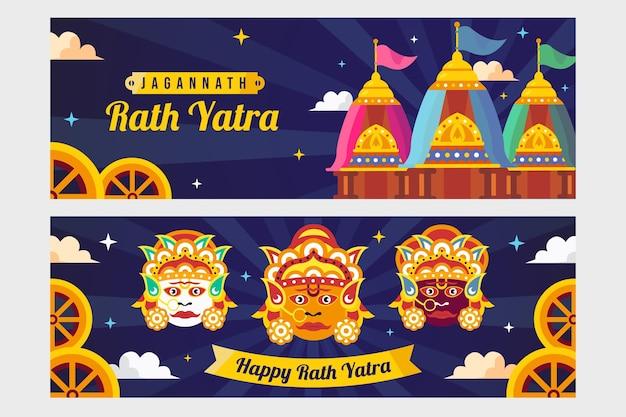 Ensemble De Bannières Dégradées De Rath Yatra Vecteur gratuit