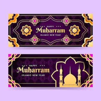 Ensemble de bannières détaillées du nouvel an islamique
