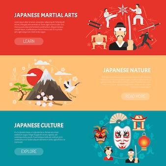 Ensemble de bannières du japon