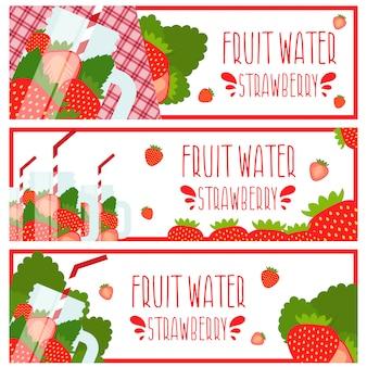 Ensemble de bannières avec de l'eau de fruits brillante dans un bocal à fraises.