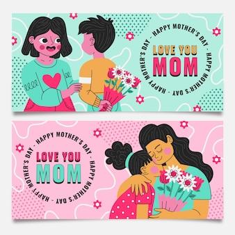 Ensemble de bannières de fête des mères plat bio