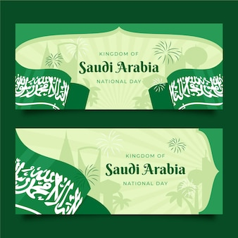 Ensemble de bannières de la fête nationale saoudienne