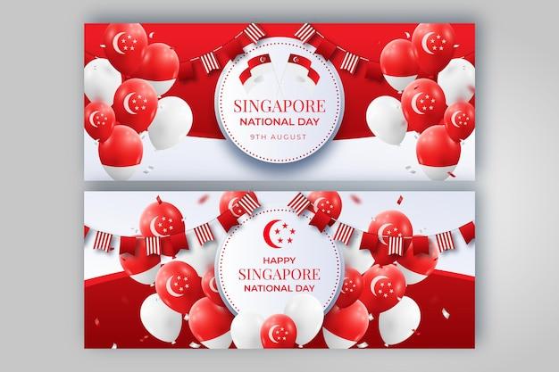 Ensemble de bannières de la fête nationale de singapour dégradé