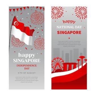 Ensemble de bannières de la fête nationale de singapour