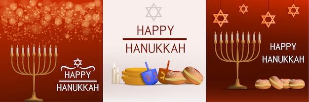 Ensemble de bannières hanukkah. illustration réaliste de la bannière de vecteur de hanukkah pour la conception web