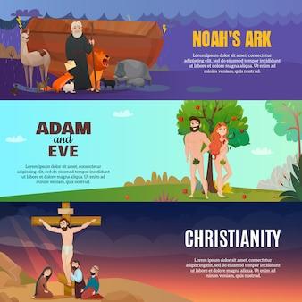 Ensemble de bannières d'histoire de la bible