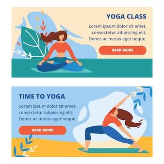Ensemble de bannières horizontales avec cours de yoga en plein air
