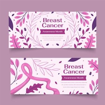 Ensemble de bannières horizontales du mois de sensibilisation au cancer du sein dessinés à la main
