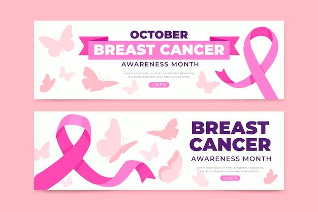 Ensemble de bannières horizontales du mois de sensibilisation au cancer du sein plat dessinés à la main