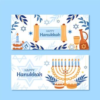 Ensemble de bannières horizontales de hanukkah plat dessinés à la main