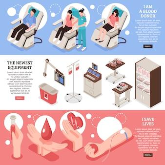 Ensemble de bannières horizontales isométriques donneur de sang sauver des vies des équipements médicaux modernes