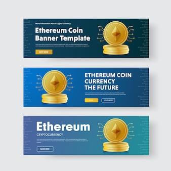 Ensemble de bannières horizontales avec une pile de pièces d'or crypto monnaie ethereum