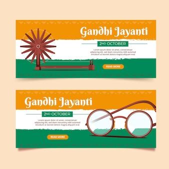 Ensemble de bannières horizontales plat gandhi jayanti