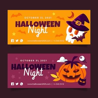 Ensemble de bannières horizontales plat halloween
