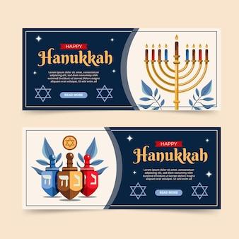 Ensemble de bannières horizontales à plat de hanukkah