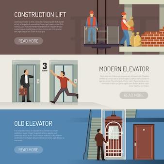 Ensemble de bannières horizontales pour ascenseur