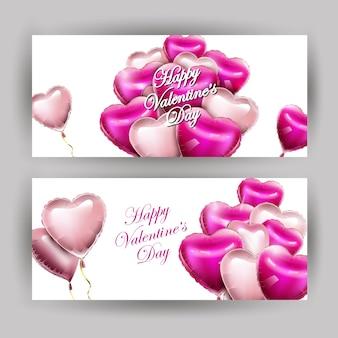 Ensemble de bannières horizontales pour la saint-valentin avec des ballons en forme de coeur 3d. modèle vectoriel.