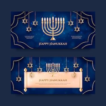 Ensemble de bannières horizontales réalistes de hanukkah