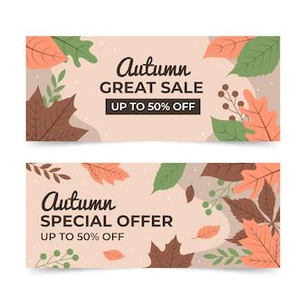 Ensemble de bannières horizontales de vente d'automne