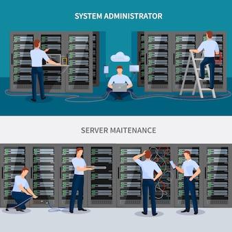 Ensemble de bannières de maintenance du serveur