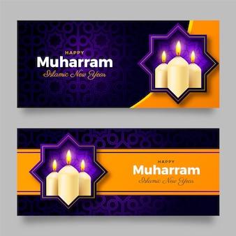 Ensemble de bannières muharram réalistes
