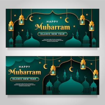 Ensemble de bannières muharram de style papier