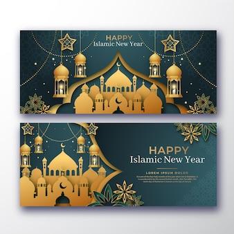 Ensemble de bannières de nouvel an islamique dégradé